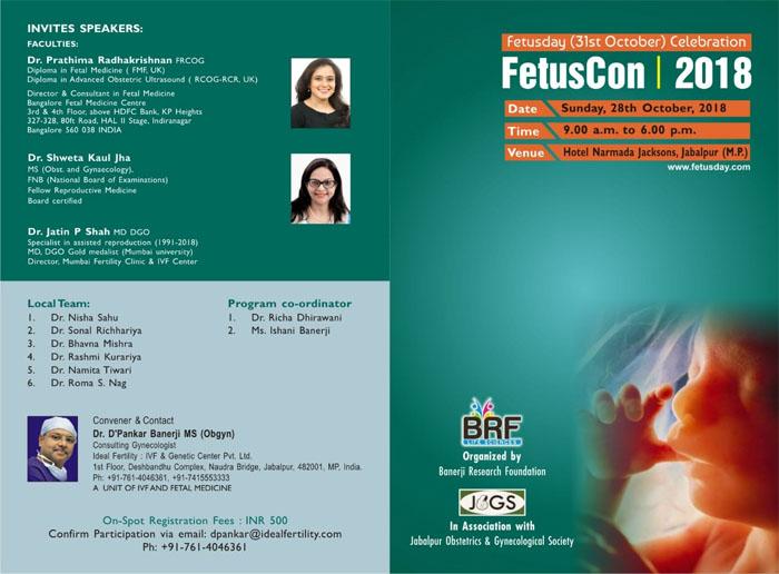 Fetal Medicine Unit